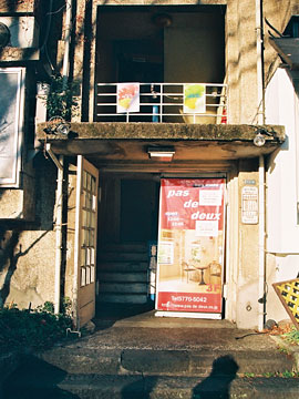 青山アパート 入口ポーチ