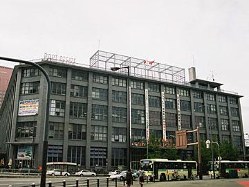 大阪中央郵便局ファサード