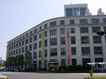 東京中央郵便局 コーナー部分