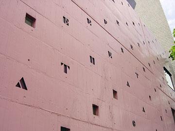 校名がレリーフされた壁