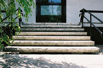 善照寺 階段