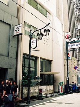 村野建築研究所心斎橋事務所 ファサード