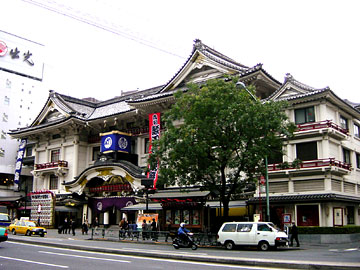 歌舞伎座 昼景