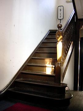 旧下関英国領事館 階段