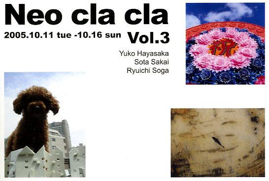 20050911-neoclacla.jpg
