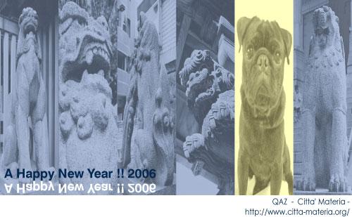 20051230-2006.jpg