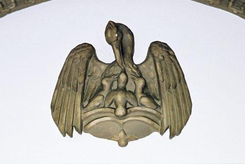 三信ビル鳥のレリーフ