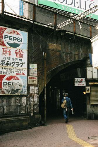 20061008-tunnel.jpg
