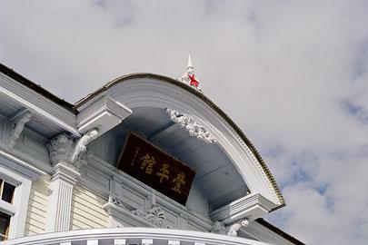 豊平館 ペディメントの装飾