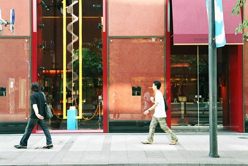 20061108-street.jpg