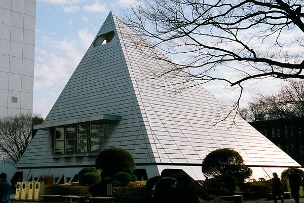 20080121-pyramid.jpg
