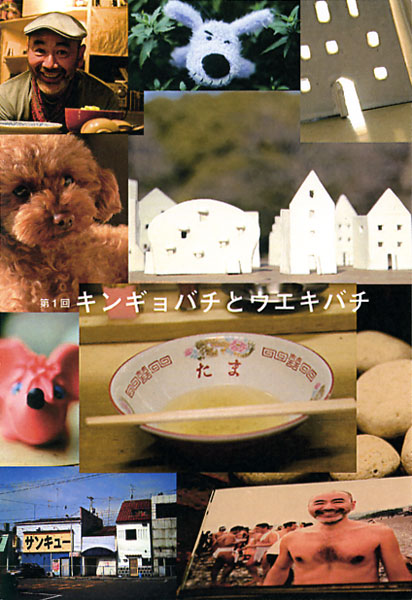 20080423-kingyo_ueki.jpg