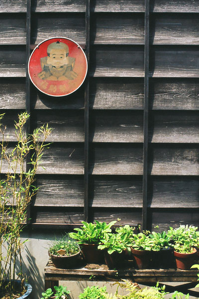 20080613-wall03.jpg