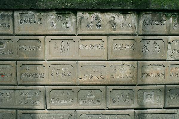 20090422-wall04.jpg