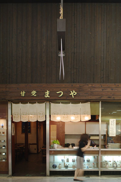 20090816-mty_facade.jpg