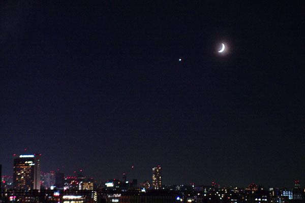 20090820-crescent.jpg