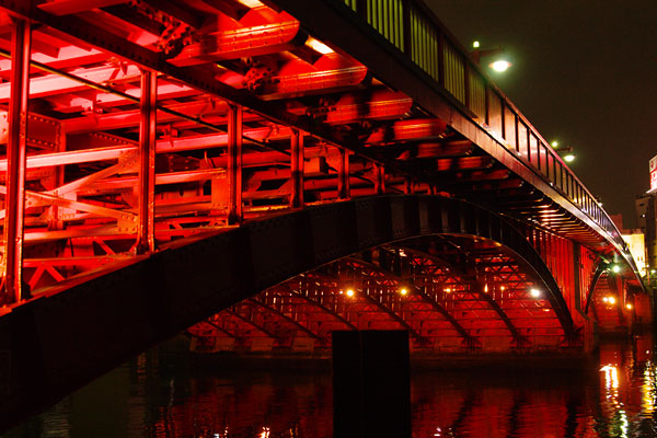 20090922-red_structure.jpg