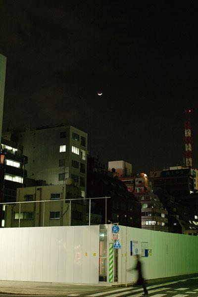 20100306-crescent01.jpg