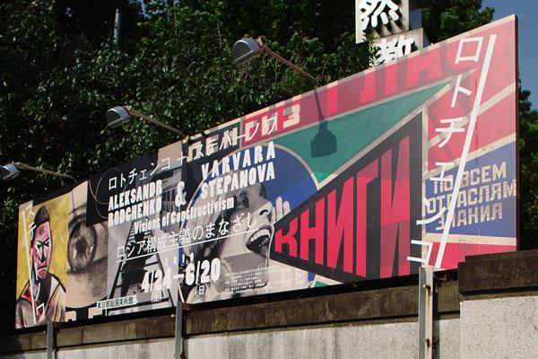 20100505-rodchenko_stepanva.jpg