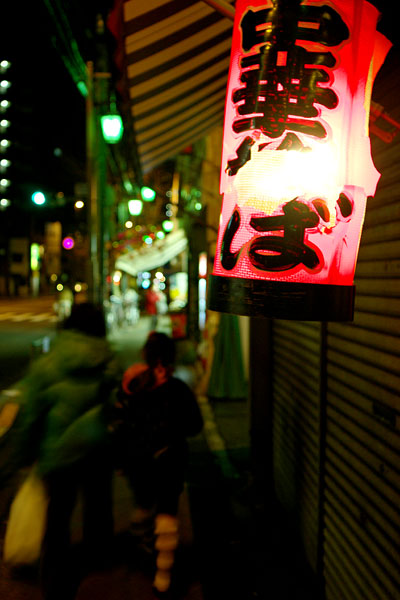 20110218-street06.jpg