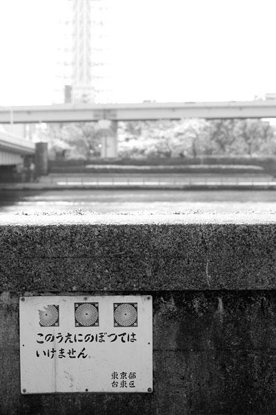 20110422-dontgouponthis.jpg