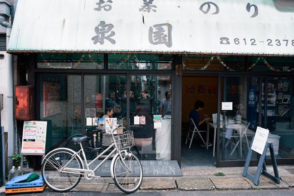 20110519-shopfront04.jpg