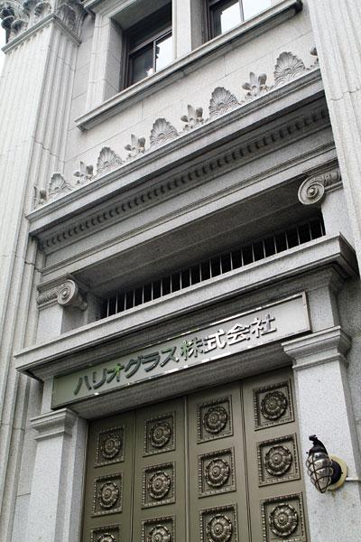 20110626-hrg_entrance.jpg