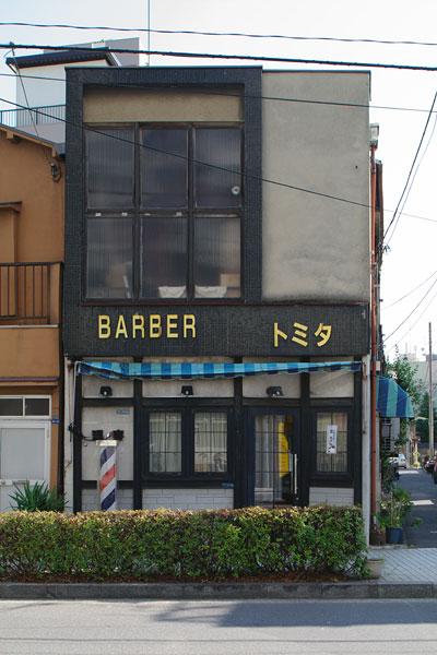 20110630-barber_t_facade.jpg