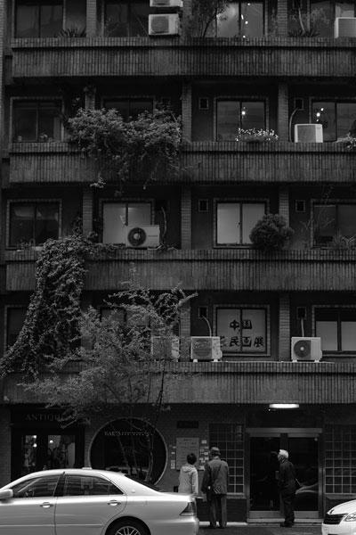 Okuno Building, Ginza, Tokyo, Japan