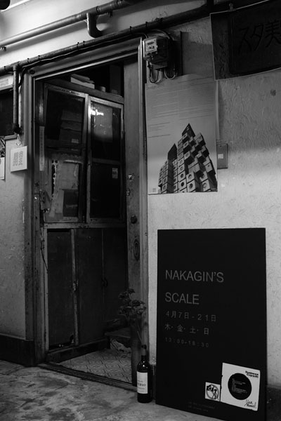 Room 306 Okuno Building, Ginza, Tokyo, Japan