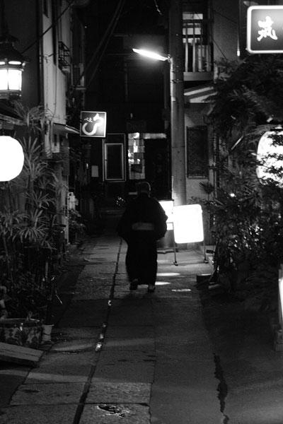 Arakicho, Tokyo, Japan