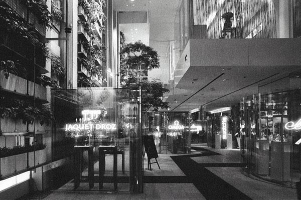 Nicolas G. Hayek Center, Ginza, Tokyo, Japan