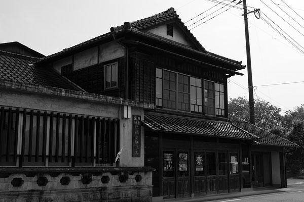 Rokuchoushi distillery, Nishikimachi, Kumamoto, Japan