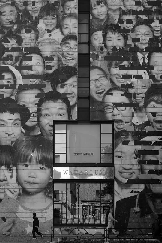 Watari-um (Watari Museum of Contemporary Art), Jingu-mae, Tokyo, Japan