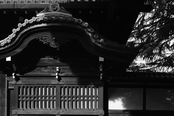 The Karahafu Roof, Kuromon(Gate of the Inshu-Ikeda Residence), Ueno Park, Tokyo, Japan