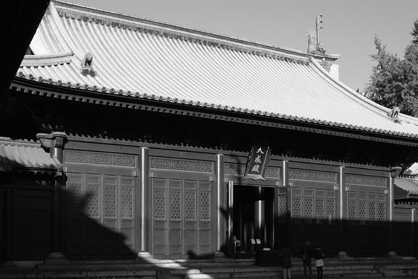 Yushima Temple, Yushima, Tokyo, Japan