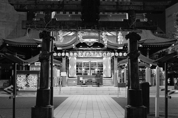 Konpira-gu, Toranomon, Tokyo, Japan