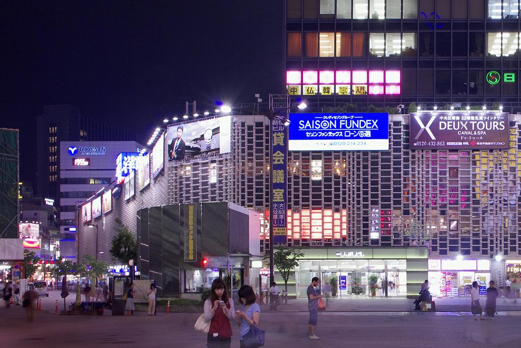 Shimbashi, Tokyo, Japan