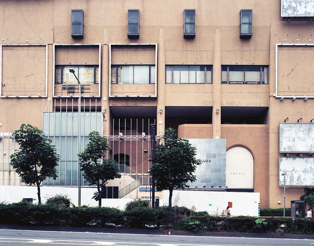 Kita-Aoyama, Tokyo, Japan